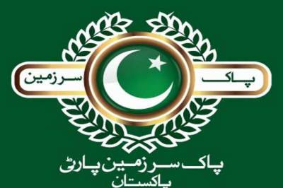 PSP to launch protest campaign against federal and Sindh Govt after Eid