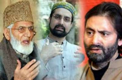 APHC rises against Demographic change in IOK