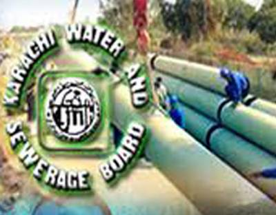 FWO to build K-IV project for Karachi