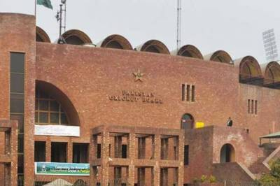 PCB alleged for its discriminatory role
