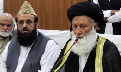 CII declares honour killing 'unpardonable sin, un-Islamic'