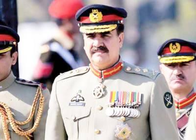 COAS attend Major Jawad's Namaz-e-Janaza
