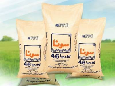Fertilizers import: Private sector to import Urea to relief farmers