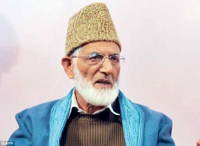 Hindu Extremism: RSS nefarious game plan in Indian Occupied Kashmir