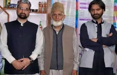 BJP-PDP alliance has handed over Kashmir to brutal RSS