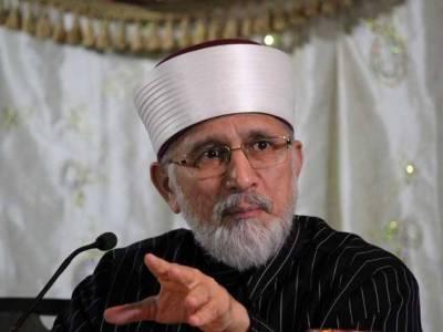 Dr. Tahir ul Qadri appeal to COAS