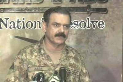 ISI - NDS cooperation necessary for regional peace : DG ISPR
