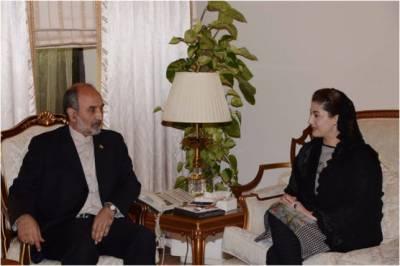 Pakistan -Iran : Iran envoy meets Maryam Nawaz