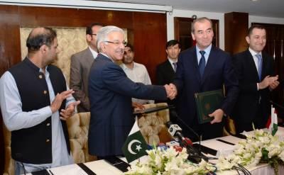 Pakistan-Tajikistan JEC sign bilateral MoUs