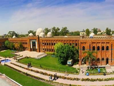 Pakistan Universities Ranking in Asia