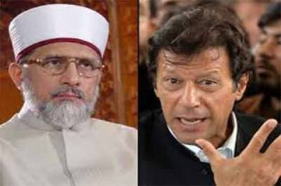 PAT Sit In: Is PTI going to participate in PAT sit-in in at Lahore?