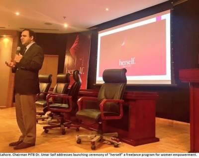 PITB launches e-Rozgar programme