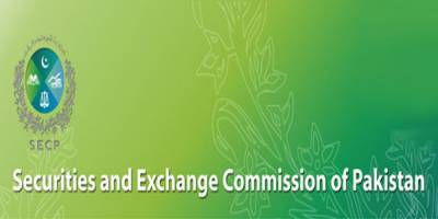 SECP: Data of newly Registered companies in Pakistan