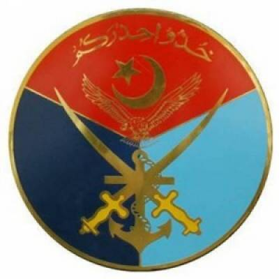 Tribal leaders vow to stand shoulder to shoulder with Pak Army