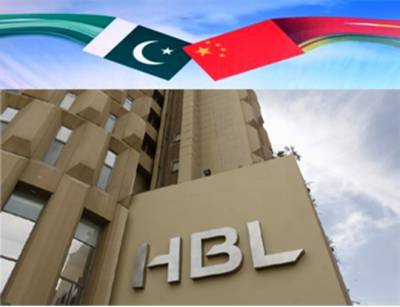 First Pakistani bank to open branch in China by year end