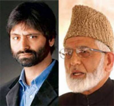 IOK By Elections: Hurriyat Leaders call for boycott