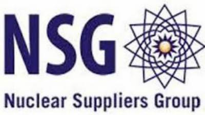 Pakistan - India NSG membership to be decided in Seoul