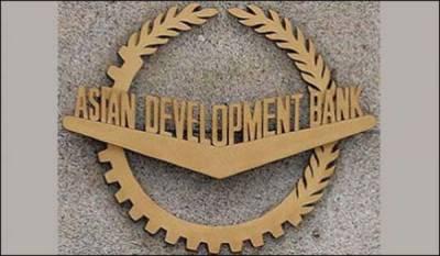 ADB praises Govt's macro-economic achievements