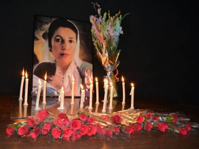 Benazir Bhutto Birthday: National Assembly hold prayers for departed soul