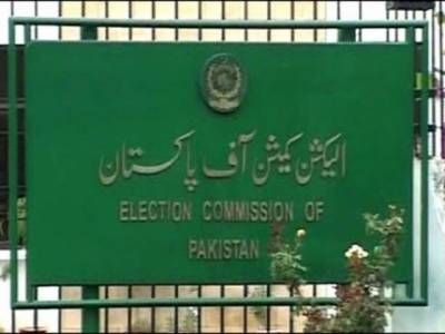 ECP to start revision of electoral rules from Aug 1