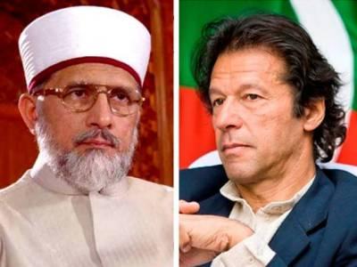 Imran Khan and Tahir ul Qadri arrest warrants issued