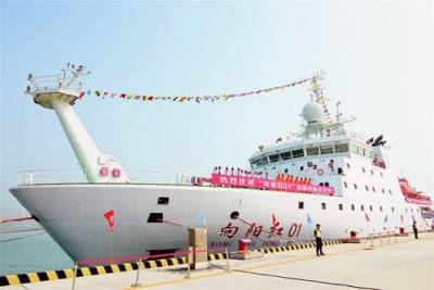 Indian Ocean : China to deploy Hi-tech fully automated Ship