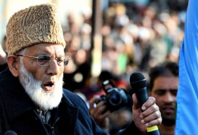 RSS backed PDP regime resorting to worst state terrorism in IOK