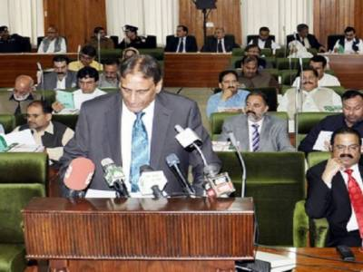 AJK government to unveil over Rs 73 billion budget