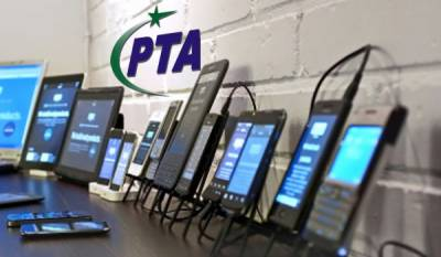 DIRBS system by PTA to curb mobile phone smuggling and stealing