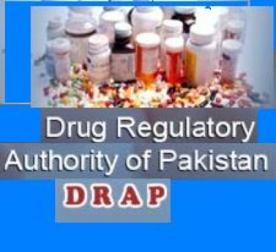 Federal drug surveillance laboratory to greatly enhance medical exports