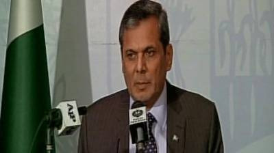 Pakistan has all credentials for NSG membership: FO