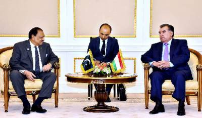 Pakistan - Tajikistan's relations to usher in new era