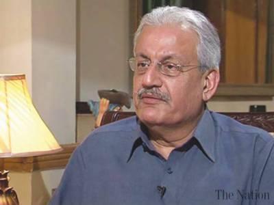 Raza Rabbani assumes charge as Acting President of Pakistan