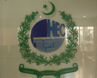 Two CPEC Project universities to be established by HEC