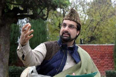 APHC will not allow handing over of Kashmir to RSS