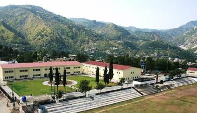 ERRA terminates contracts of foreign construction company in AJK