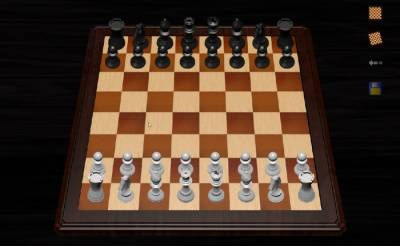 How the internal rift is destroying the game of chess in Pakistan