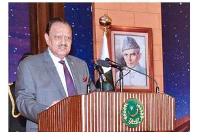 Pakistan - Uzbekistan vow to enhance bilateral ties