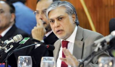 PPP will regret its decision: Ishaq Dar