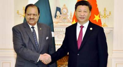 President Mamnoon attends SCO inaugural session