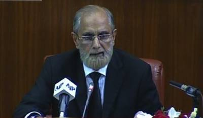 CJP holds meeting with Sindh Chief Secretary, IGP, DG Rangers