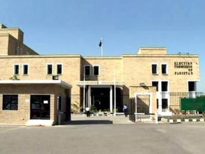 ECP seeks bids for procurement of 400 EVMs