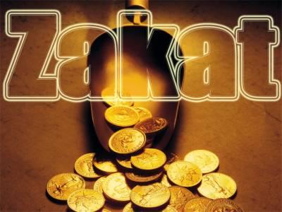 Fiqh-e-Jafaria Fitrana amount fixed for 2016