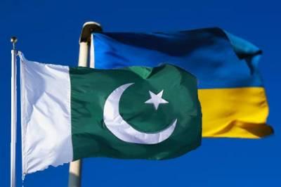 Pakistan - Ukraine Relations: Enhancement prospects
