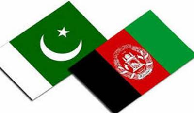 Pakistan - Afghanistan vow to work for peace
