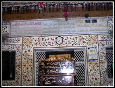 US Consul General visits Baba Bulleh Shah shrine