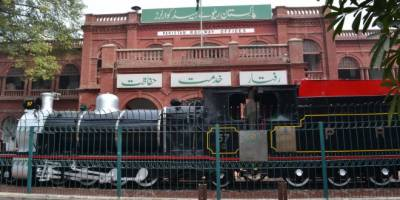 Pakistan Railways computerization of land record