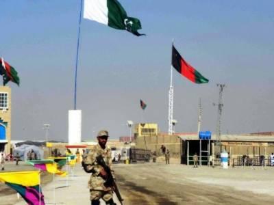 US announces support for Pakistan's Af-Pak border management