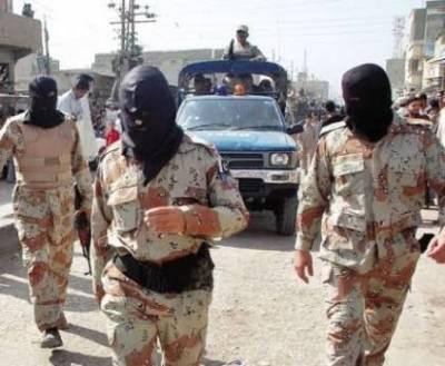 Baghdad Suicide Car Bombing: Who was behind deadly terrorist attack