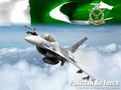 PAF Officers promoted as Air Marshals